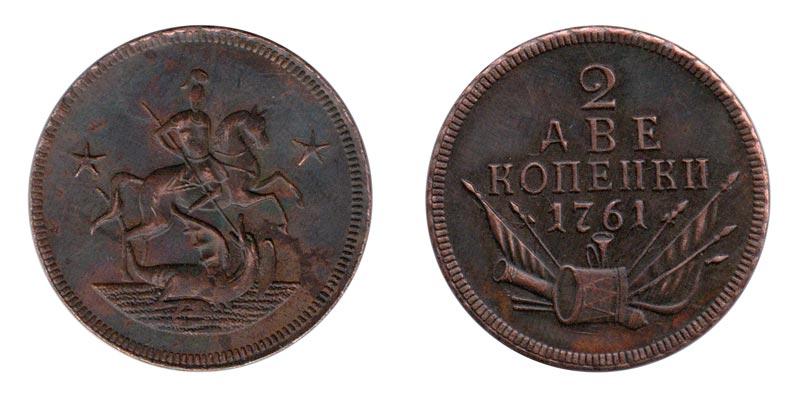 2 Kopeken 1761, Zahlzeichen zwei Sterne