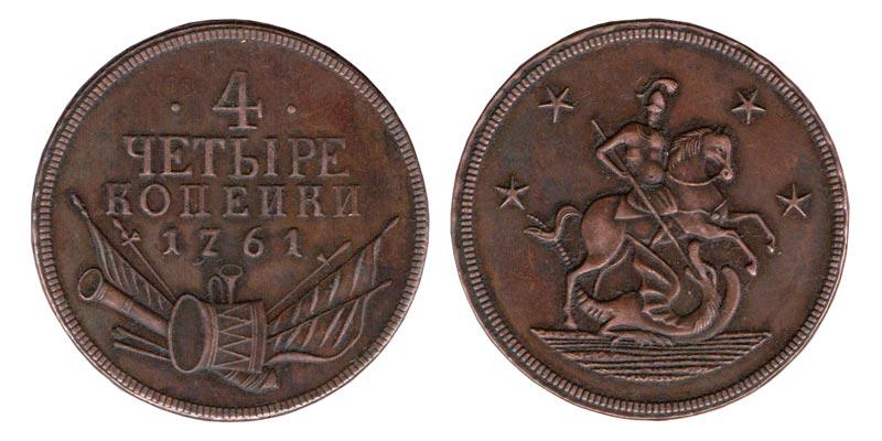 4 Kopeken 1761, Sterne
