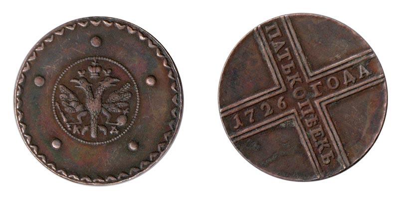 5 Kopeken 1726, Punkte