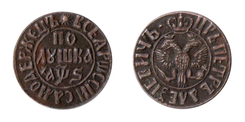 Poluschka 1706